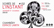 Instant #152 – Chambéry (Espace Larith)
